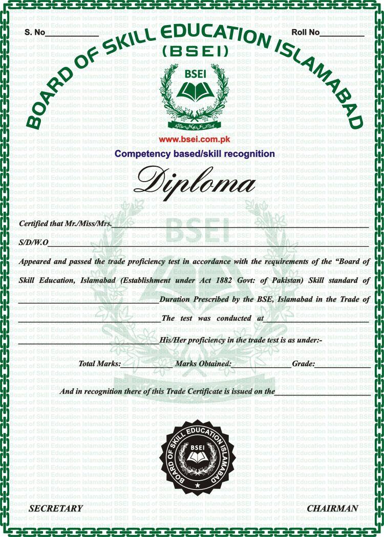 board  skill education islamabad official website